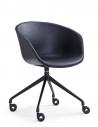 Frey Black Contemporary Designer Chair